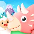 恐龙岛大冒险免费手机版游戏下载 v1.0.0