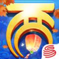大话西游手机游戏官方最新版 v1.1.165