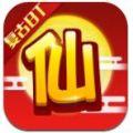 大梦仙游手游BT变态版公益服下载 v1.0.0