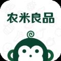 农米良品官方app下载手机版 v1.0.0