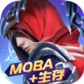 蜗牛求生英雄峡谷官方网站手机版下载 v1.4.0