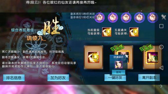 诛仙大发快三彩票体验服12月13日更新公告 何念稀有福袋、花间蝶武器永久上架[多图]