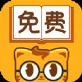 七猫免费小说app软件下载 v1.2.6