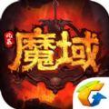 风暴魔域游戏官方网站正版 v1.3.0