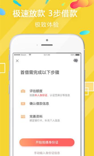 百万金库ios苹果版地址入口分享图4: