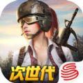 终结者2审判日应用宝QQ版下载 v1.227986.229922