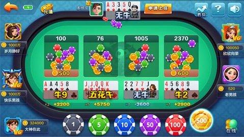 青岛娱乐棋牌官方游戏最新版图2: