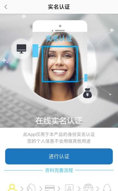 纵享贷官方app下载手机版图2: