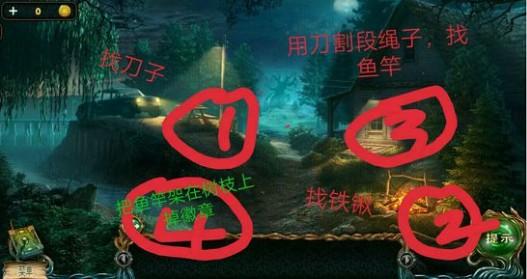 密室逃脱绝境系列4迷失森林攻略大全 全章节通关图文攻略[多图]