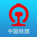 12306网上订票官方手机最新版本app下载 v4.1.9
