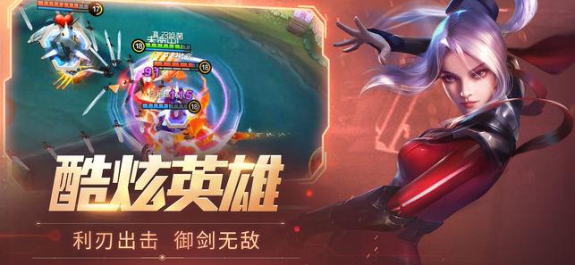 时空召唤qq版最新手游下载图3: