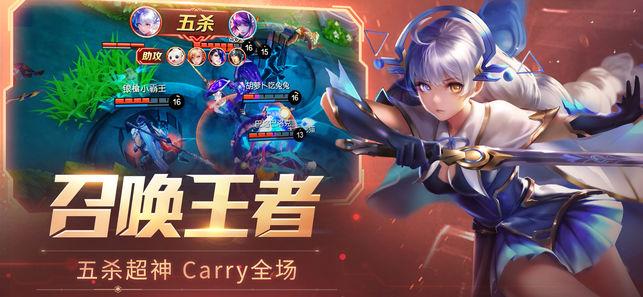 时空召唤腾讯版游戏安卓下载图2: