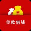 赛猩猩贷款ios苹果版地址入口 v1.0