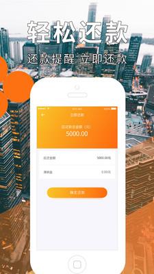 小熊白条贷款官方版app下载安装图1: