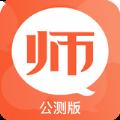 师生简说app下载官方手机版 v1.3