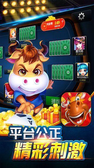 盛达娱乐游戏官方下载安卓手机版图片1