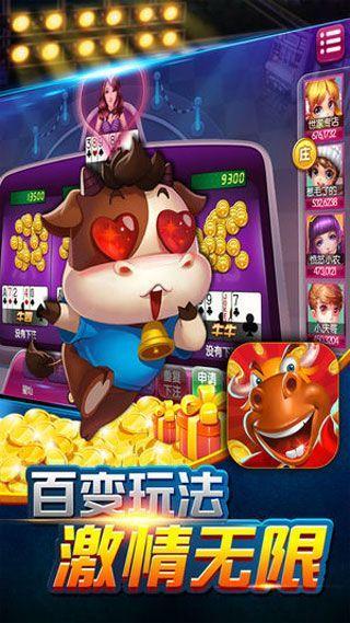 盛达娱乐游戏官方下载安卓手机版图片3