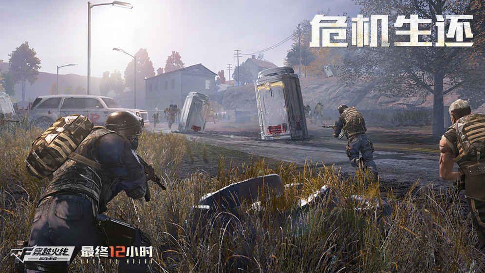 穿越火线最终12小时游戏官网正式版图2: