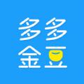多多金豆贷款官方版app下载 v1.0