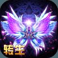 陆战传奇游戏官方IOS手机版 v1.0.1