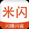 闪米app官方下载 v2.0.4