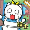 逃出不可思议国家的猫游戏安卓版下载 v1.03
