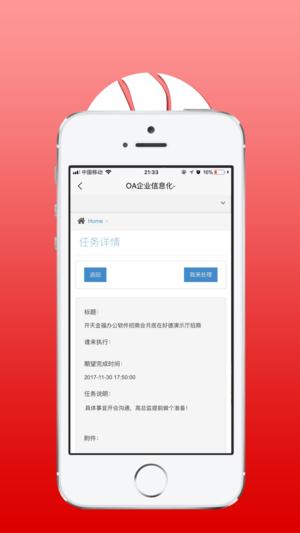 开天金服官方app下载手机版图4: