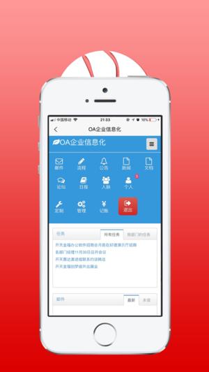 开天金服官方app下载手机版图3: