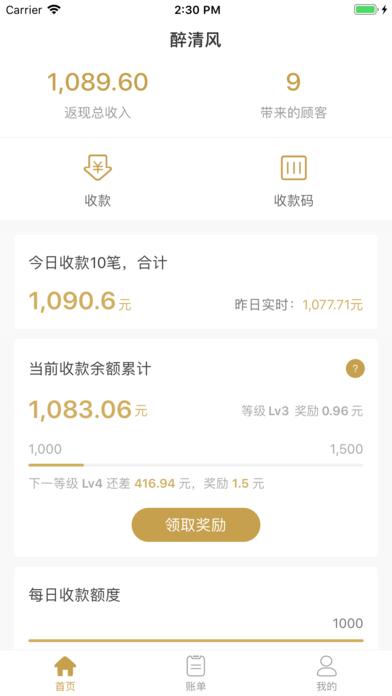 休休有钱app官方手机版下载图1: