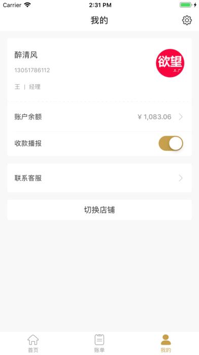 休休有钱app官方手机版下载图5: