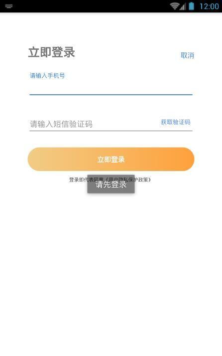 万花钱包app下载图2: