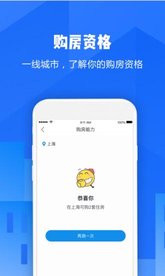 点容宝官方app下载手机版图2: