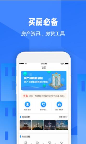 点容宝官方app下载手机版图4: