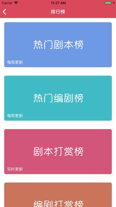 爱Pia戏手机版最新版本下载图7: