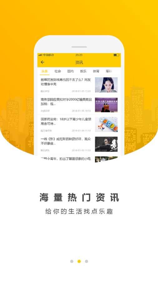 寻人云定位软件app下载图3: