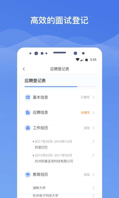 职查查app手机版下载图4: