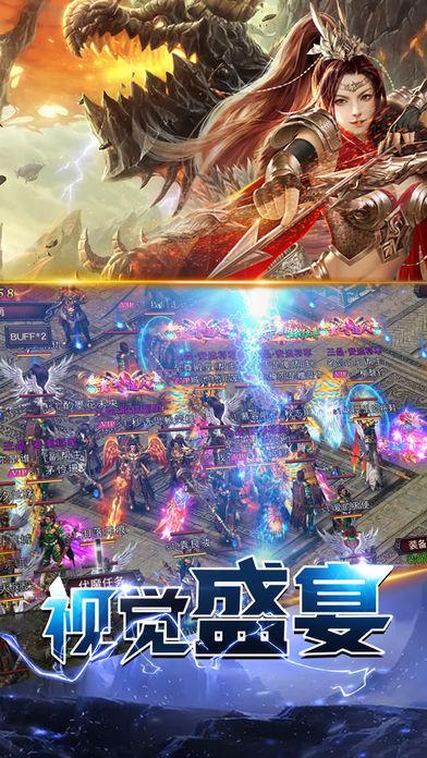 红蓝传说官方安卓版下载图3: