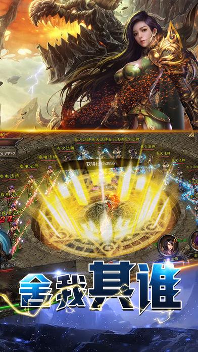 红蓝传说官方安卓版下载图4: