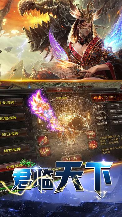 红蓝传说官方安卓版下载图1: