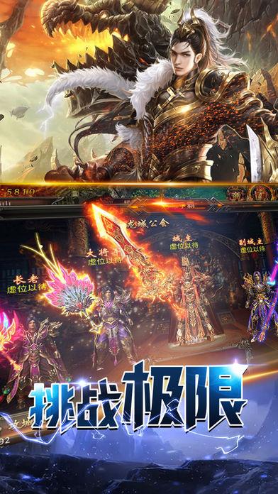 红蓝传说官方安卓版下载图2: