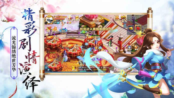 龙域九天手游官方测试版图2: