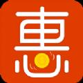 惠花钱ios苹果版地址入口 v1.0
