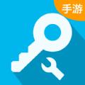 八门神器手游ios版下载 v3.5.9