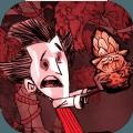 饥荒哈姆雷特测试服官方版游戏下载 v1.0