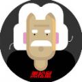 头脑王者现金赛黑松鼠答题器app下载 v1.0