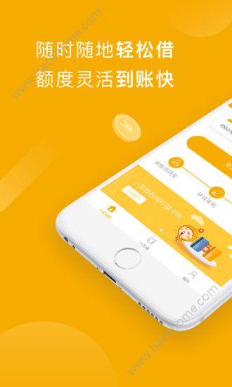 陛博钱包贷款官方版app下载安装图1:
