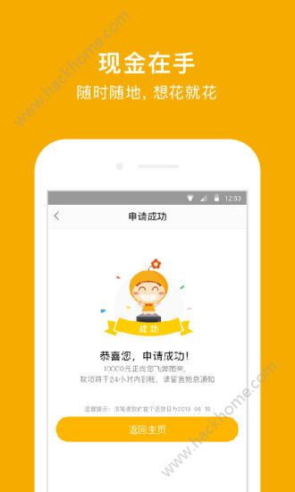 陛博钱包贷款官方版app下载安装图3: