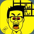 一亿小目标游戏安卓版下载 v1.0.1