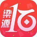 梁源壹佰平台app下载软件 v1.0