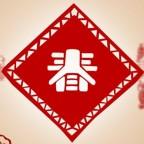 春节许愿祈福小程序